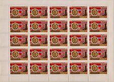 Russia USSR 1967. 50 years of October. Uzbek SSR. № Sol 3514 / Mi 3376.