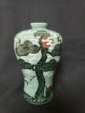 Korean blue porcelain vase - Maebyeong