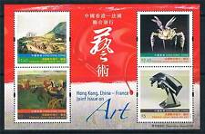 Hong Kong China 2012 France Joint issue 4v MS MNH
