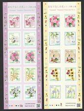 JAPAN 2019 'OMOTENASHI' HOSPITALITY FLOWERS SERIES 12 62 & 82 YEN SOUVENIR SHEET