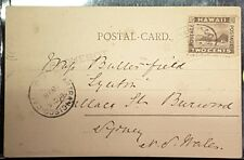 "Hawaiian Postal cards ""Pioneer"" 1898 Scott #  P#2"