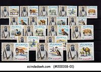 FUJEIRA - 1964 DEFINITIVES BIRDS & ANIMALS SCOTT#1-18 - 18V - MINT NH