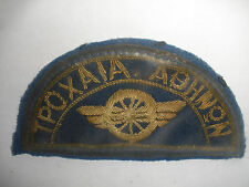 Vintage Greece police  motorcycle embroidery patch Troxaia ..