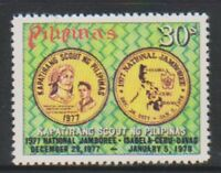 Philippines - 1977, National Scout Jamboree stamp - MNH - SG 1449