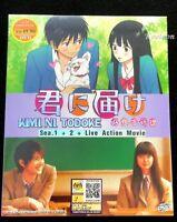 DVD Anime KIMI NI TODOKE (From Me To You) Season 1+2 +Live Movie English Sub