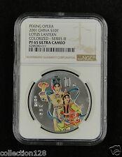 CHINA Silver Coin 10 Yuan 2001,Colorized,Peking Opera - Lotus Lantern, NGC PF 65