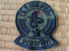 Post Vietnam War Royal Thai Volunteer Force Queen's Cobras Regiment Patch