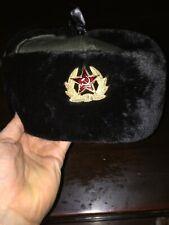 Soviet Union USSR Tobaggan NEW One Size Fit Most Ear Flap Lenin Stalin Chernobyl