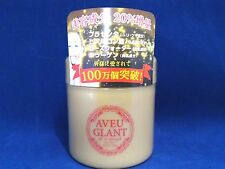 New AVEU GLANT  all in one gel in Placenta for all skin Popular items in Japan