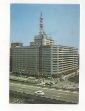 Hotel Osaka Grand Japan 1972 Postcard 436a