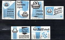 MATCHBOX LABELS-YUGOSLAVIA. Drava quality matches, set of 6, Drava