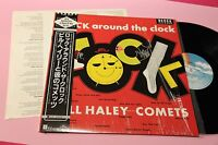BILL HALEY LP ROCK AROUND THE CLOCK JAPAN NM OBI  INSERTO AUDIOFILI
