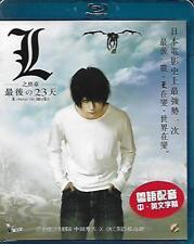 L Change the world Blu Ray Death Note Kenichi Matsuyama NEW Eng Sub