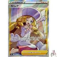 Pokemon Card Japanese - Caitlin SR 080/070 s6K - HOLO MINT