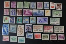 Japan, Ryukyu, US, Collection of MNH & MH Stamps #m27