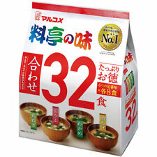 Marukome Japanese Instant Miso Soup 32 Servings