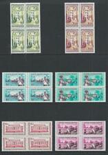 ZANZIBAR/TANZANIA - SG460-73 - 1966 definitive set in MNH blocks of 4