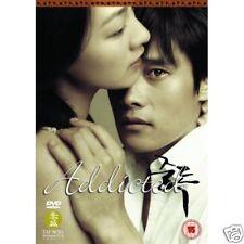 Addicted (aka Jungdok) (DVD 2007) New/Sealed