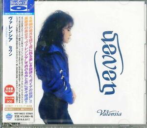 VALENSIA-7EVE7-JAPAN 2 BLU-SPEC CD BONUS TRACK I19