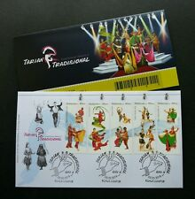Malaysia Traditional Dance II 2016 Art Costumes Culture (stamp FDC)