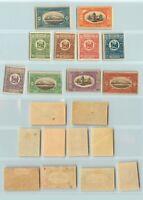 Armenia 1920 1-10 mint . rtb1605