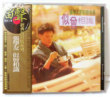 Jacky Cheung 張學友 I May Have Known You Before 似曾相識