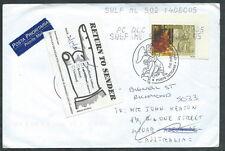 2005 VATICANO FDC MUSEO LOUVRE CON ANNULLO RETURN TO SENDER - F