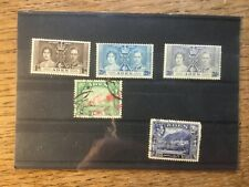 Stock Card Aden Stamps