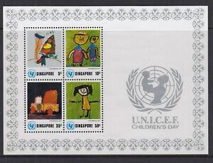 1974 Singapore: Universal Children's Day Minisheet SG MS245 mounted Mint
