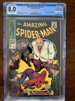 Amazing Spider-Man #51 CGC 8.0 (1967) 2nd Appearance of Kingpin