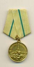 Soviet Badge  Medal For the Defense of Leningrad Original (1491c)