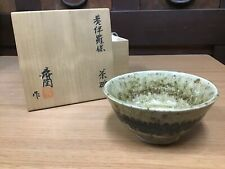 Y0656 CHAWAN Irabu-ware signed box Japanese Tea Ceremony bowl pottery Japan