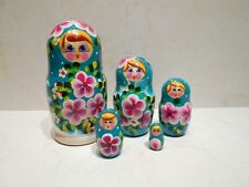 Hand Painted Wooden Russian Nesting Dolls/Matryoshka 5 pcs. set 17cm/6.7""