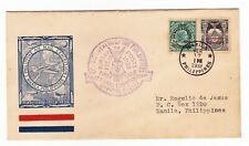 OLD  PHILIPPINES AIR MAIL COVER - 1