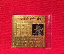 """Shani Sani Saturn Yantra 2x2"""" Shri Sani Yantra Yantram For Hindu Puja"""