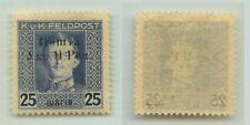 Western Ukraine 1919 SC 53 mint . f1142a2
