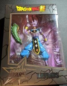 Dragon Stars Series 1 BEERUS Bandai Dragon Ball Super MISB Shenron BAF 2017