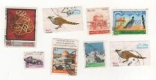 Used Postage Asian Stamps