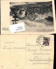 609595,Stempel Bischofshofen n. Weyer an der Enns 1934