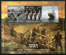 Togo 2014 MNH WWI WW1 100th Anniv First World War I v M/S I Military Stamps