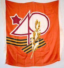 Rare 1985 Ussr Soviet Big Banner Flag 1.3x1.3m 40 Years of Victory in Wwii +Gift