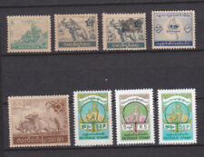 Burma REVENUE STAMP 1945- PRESENT ISSUED POSTAL SAVING COMPLETE SET,MNH, RARE