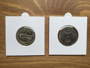 SYRIA , SYRIE 2 COINS 50 PIASTRES 1976 / 50 POUND 2018 UNC