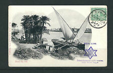 EGYPT 1913 PPC cancelled at DUMIAT please see both scans