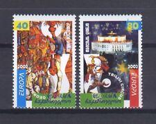 Georgia, Europa Cept 2002, Circus Theme, Mnh