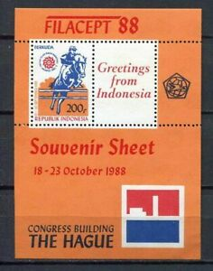 38367) INDONESIA 1988 MNH** Filacept s/s