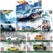 HOT WHEELS 2021 CAR CULTURE BRITISH HORSE POWER COMPLET SET OF 5 CAR PRE-ORDER
