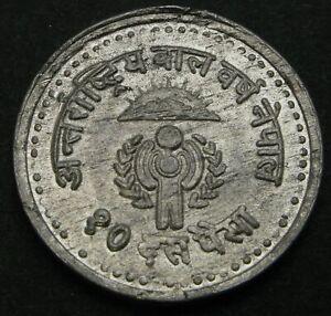 NEPAL 10 Paisa VS 2036 (1979) - Aluminum - Year of the Child - XF/aUNC - 2775
