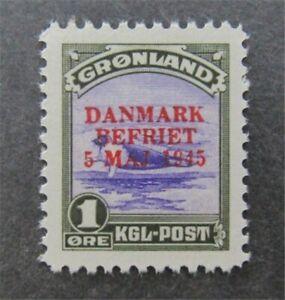 nystamps Greenland Stamp # 19 Mint OG NH $70   Y14y268