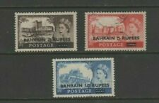 Bahrain 1955 2, 5, 10 Rupees on Castles Used